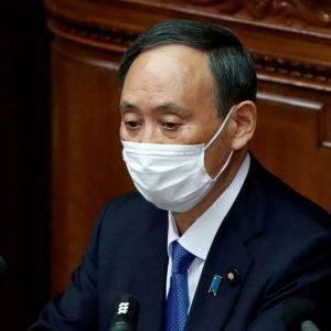 Japon/USA: La visite de Suga aux USA reportée à la mi-avril