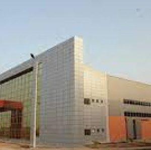 Diamniadio : Le parc industriel doit s'adapter à la Zlecaf