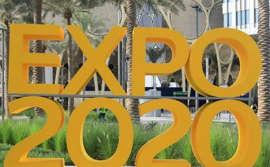 Expo 2020 Dubaï : l'Afrique du Sud à la recherche d'investissements