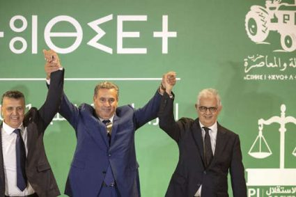 Le Maroc présente son nouveau gouvernement